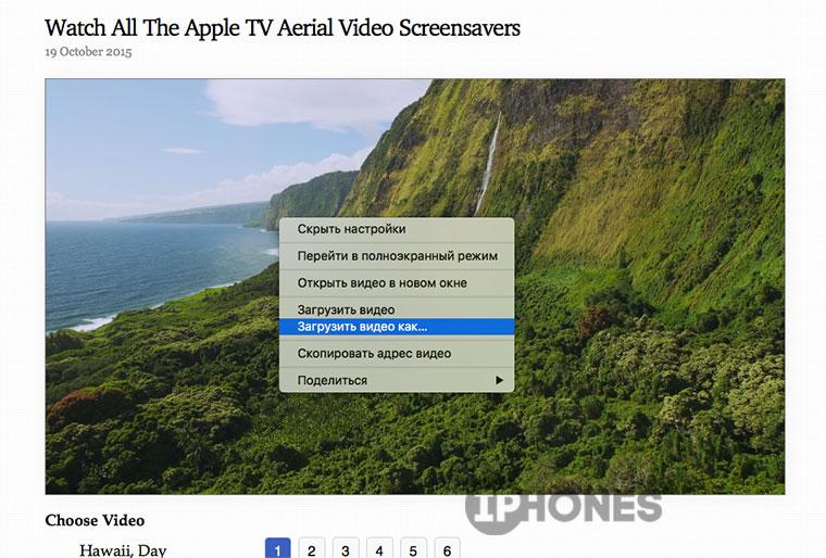 TIPScreensavers_7
