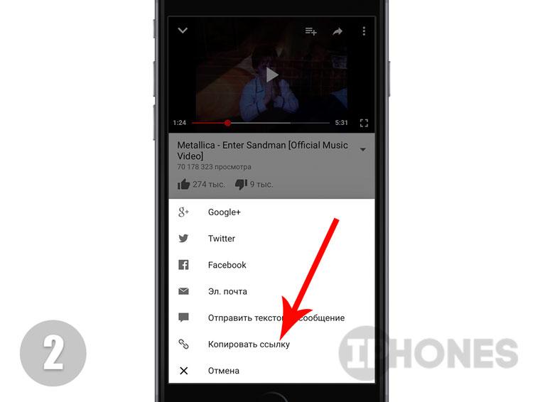 Как сделать фоновый режим в айфоне