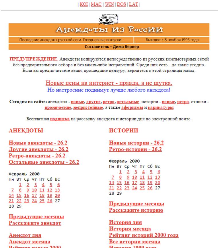 anekdot_ru