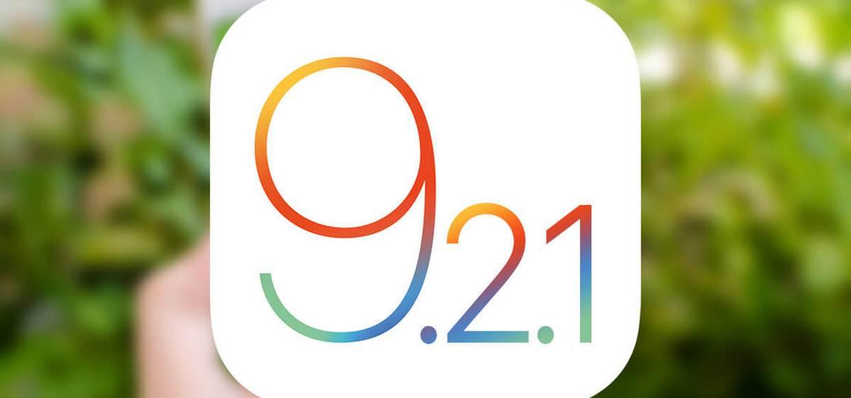 Старые iPhone работают быстрее на iOS 9.2.1