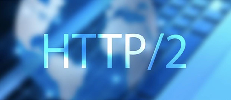 Переходим на HTTP/2