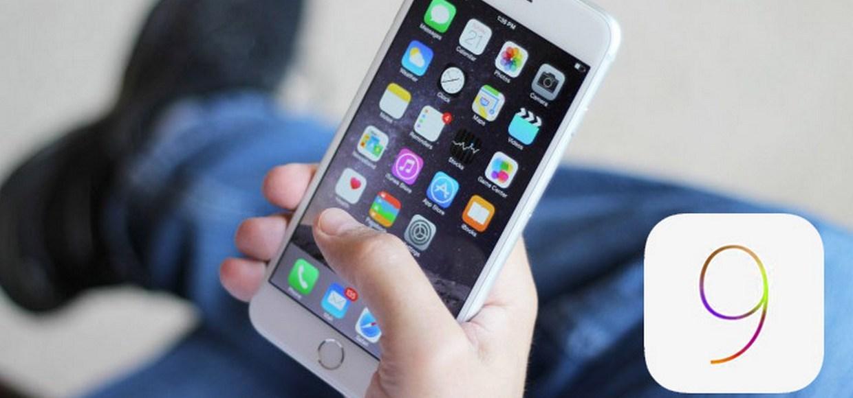 Вышла iOS 9.3 beta 2