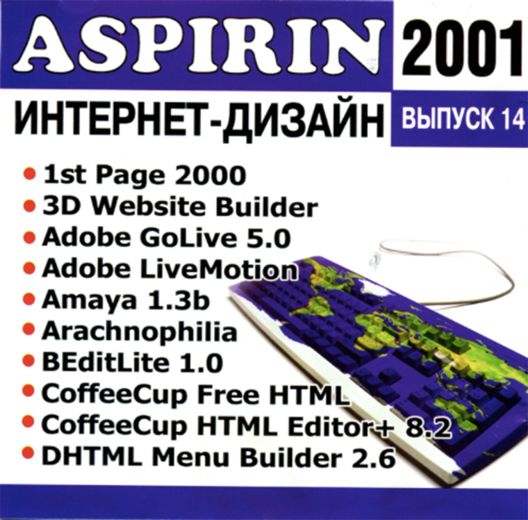 old_cd_cover