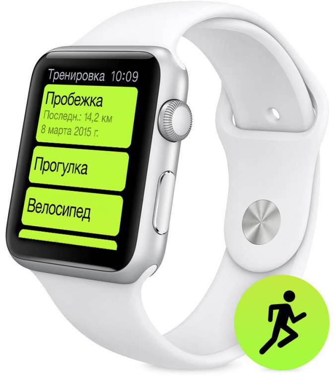 watch-workout-app-open-app-icon