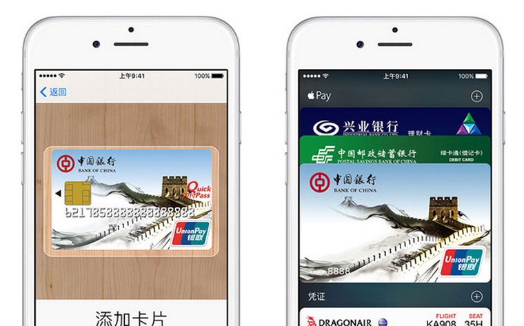 02-2-Apple-Pay-China-Start