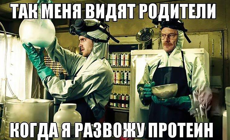 Кроме купить молот тора в аптеке киева дапоксетин