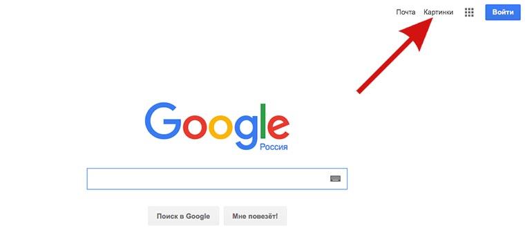 Google_plaNet_4
