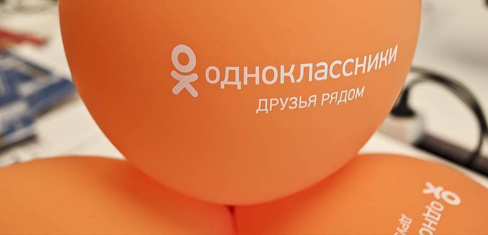 «Одноклассники» запустили денежные переводы