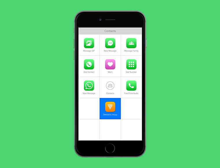 Launch Center Pro_iOS_003