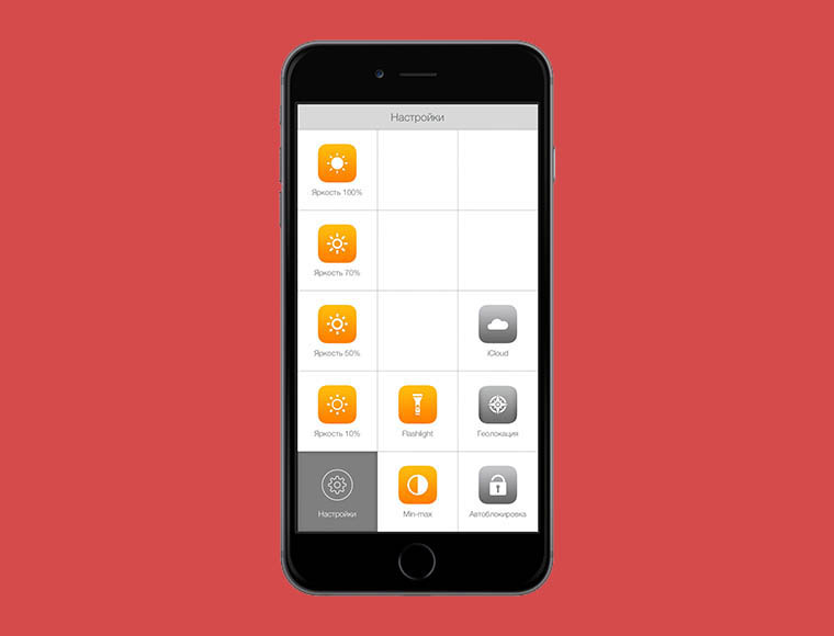 Launch Center Pro_iOS_007