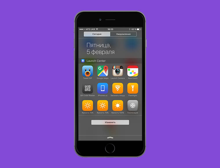 Launch Center Pro_iOS_009