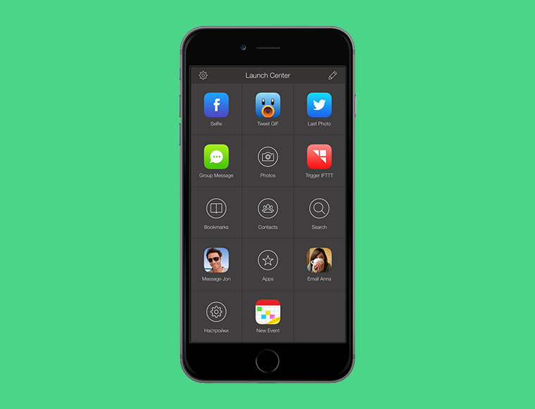 Launch Center Pro_iOS_011