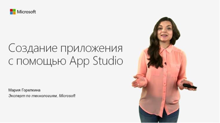 Microsoft_Virtual_Academy_3