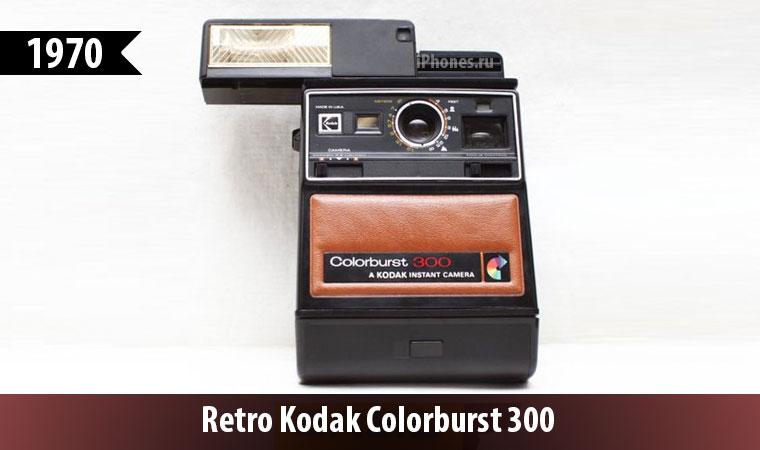 kodak en la encrucijada Lo curioso del caso de kodak es que muchas personas piensan que su fracaso es debido a las cámaras digitales, cuando lo cierto es que kodak fue la primera empresa en todo el mundo en fabricar la primera cámara digital en el año 1975.
