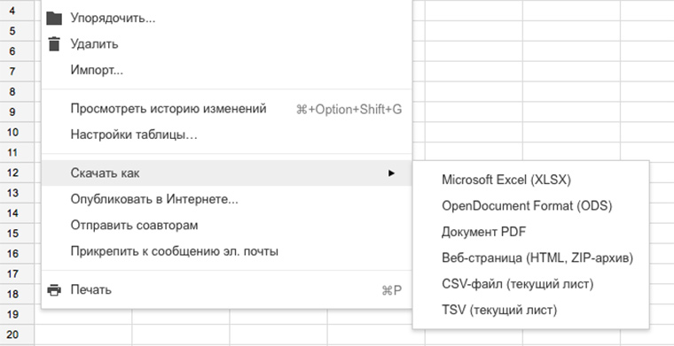 import_google_sheet