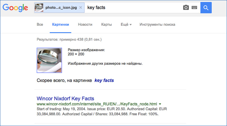 key_facts