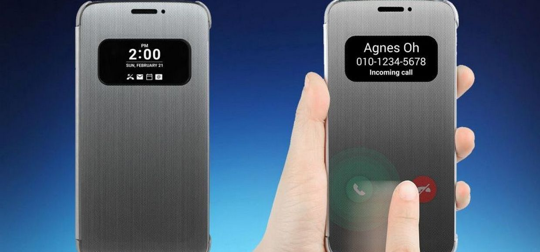 LG представила кейс для смартфона, которого пока нет