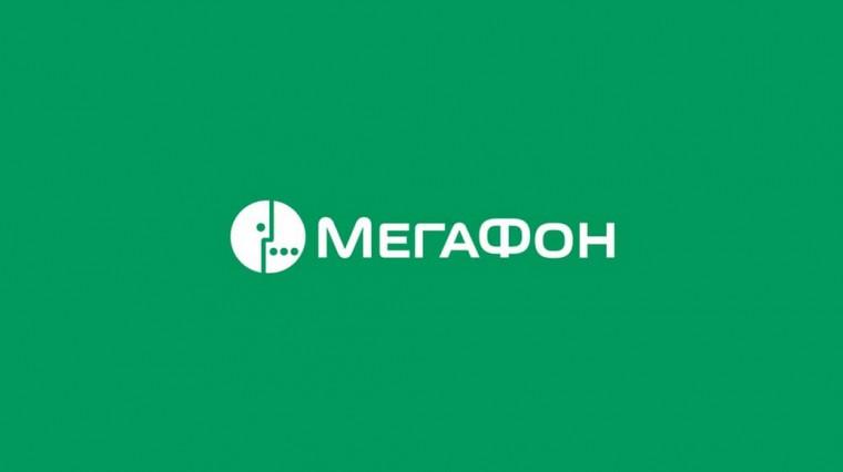 МегаФон берёт деньги за недозвон + Комментарии оператора