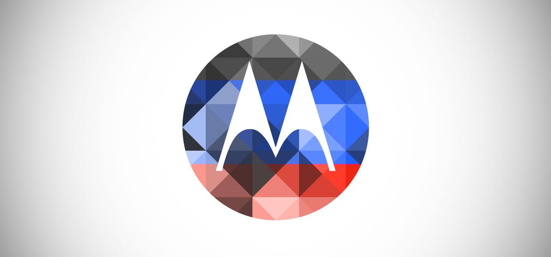 Эксклюзив: цены на Moto в России