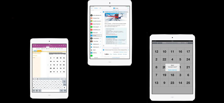 Три моих любимых приложения iOS
