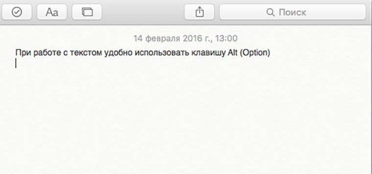 option-key-OSX_011