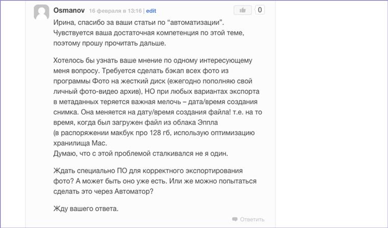 osmanov_question
