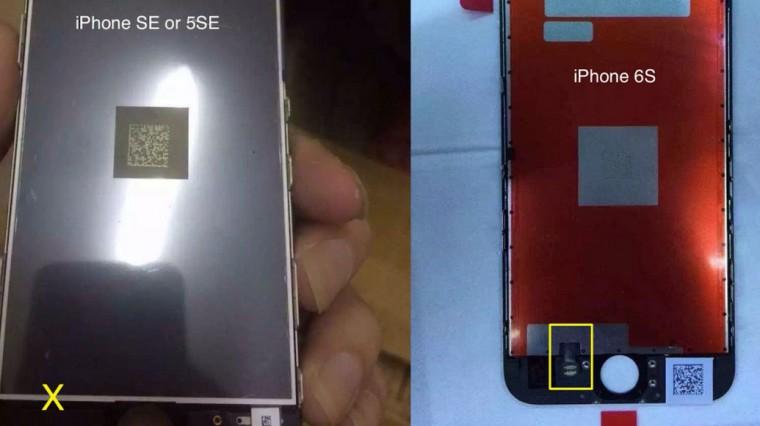 В сеть утекли фото экранной панели iPhone SE