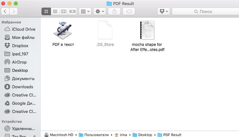 pdf_to_text