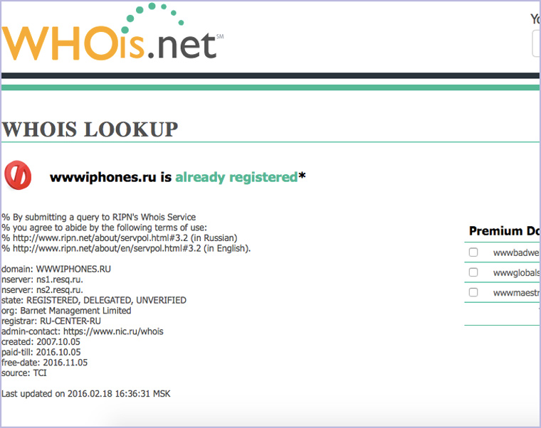 whois_look_up