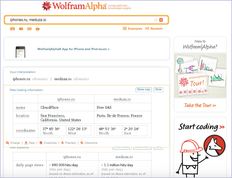 wolfram_alpha_comparing