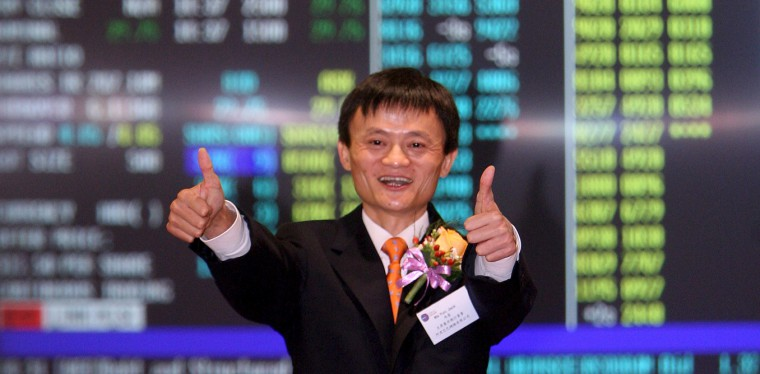 Listing ceremony of initial public offerings of Alibaba.com Ltd