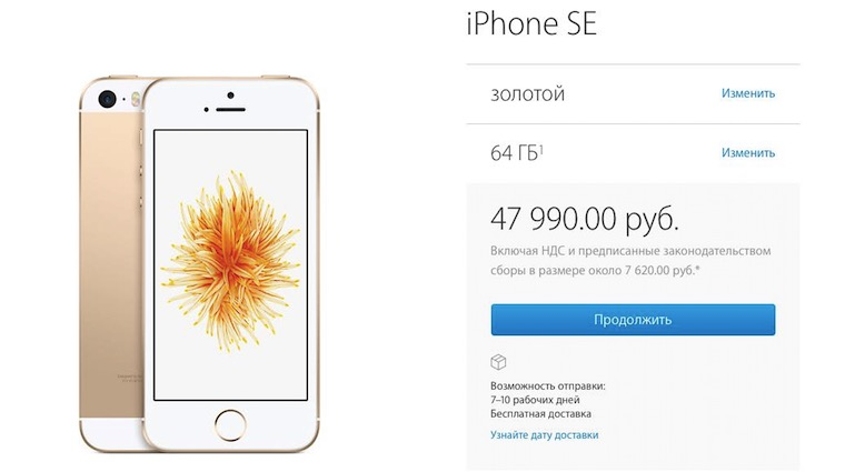 1iPhoneSEPrices