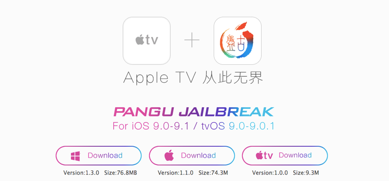 Pangu выпустила джейлбрейк для Apple TV 4 + Инструкция