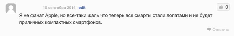Comments_4