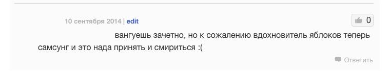 Comments_9