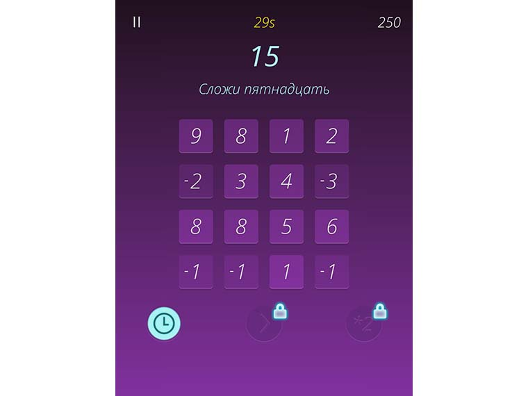 Games_vith_numbers_07