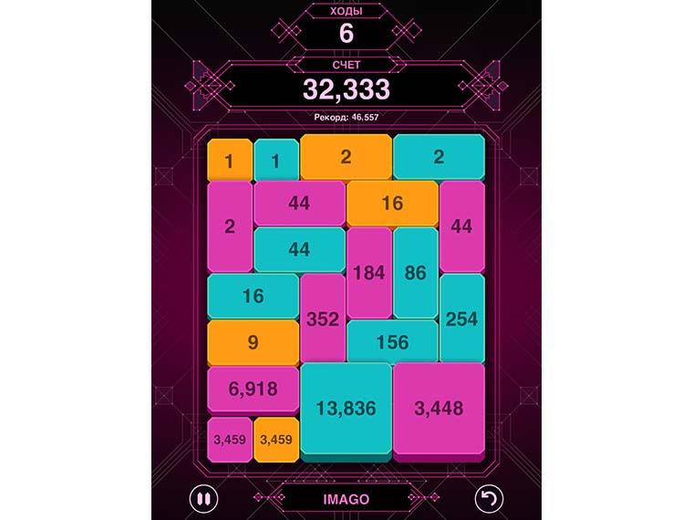Games_vith_numbers_08