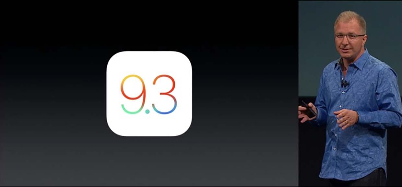 iOS 9.3 уже вышла. Что нового