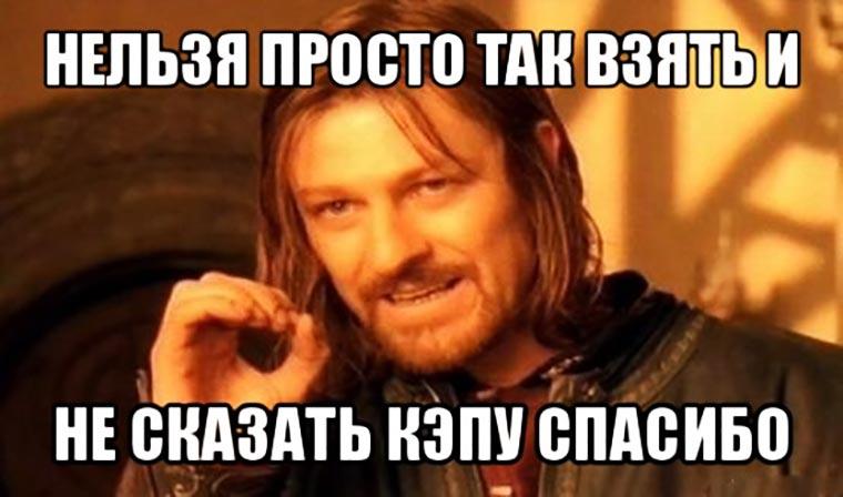 insta_cap