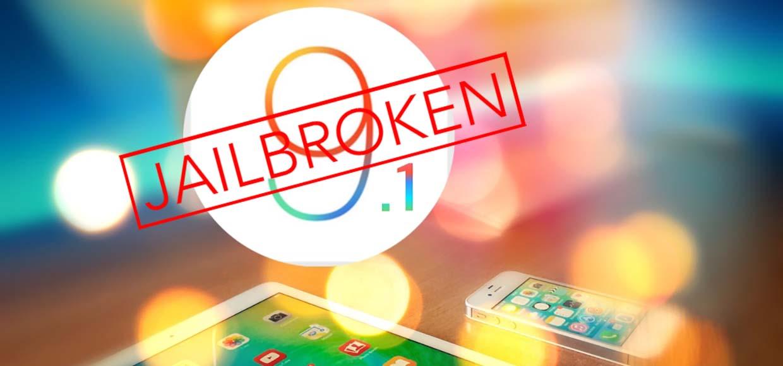 Вышел джейлбрейк iOS 9.1