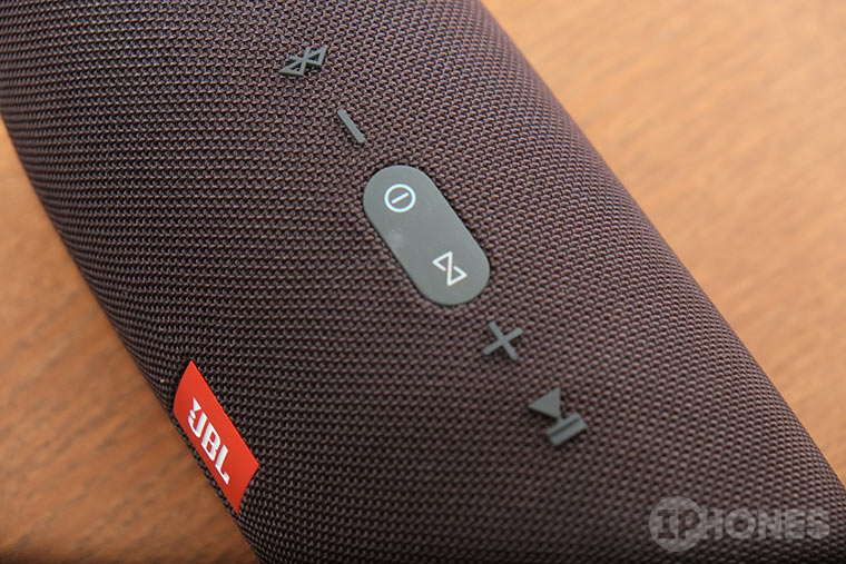 jbl-xtreme-buttons