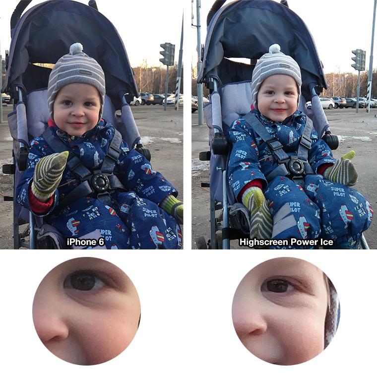 test-face