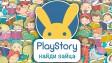 PlayStory. Что установить детям перед Пасхой