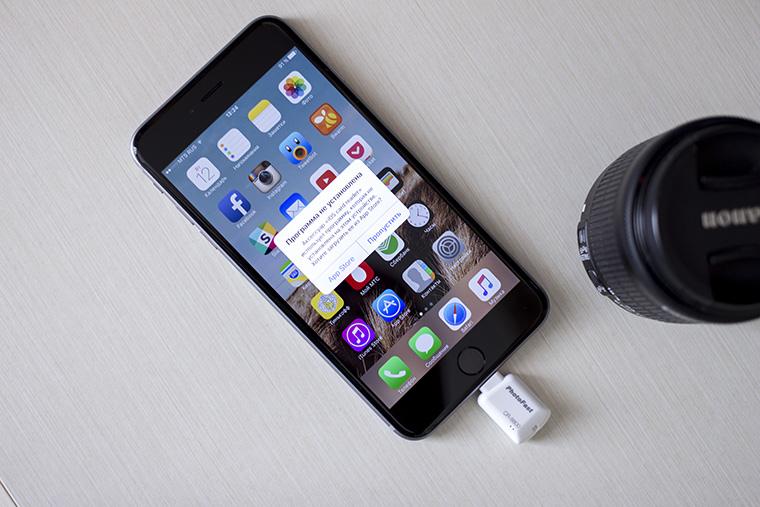 Как увеличить память на айфоне 4 s