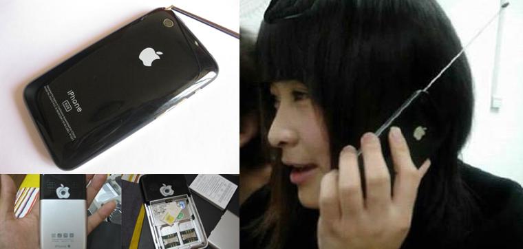 FakeiPhone1