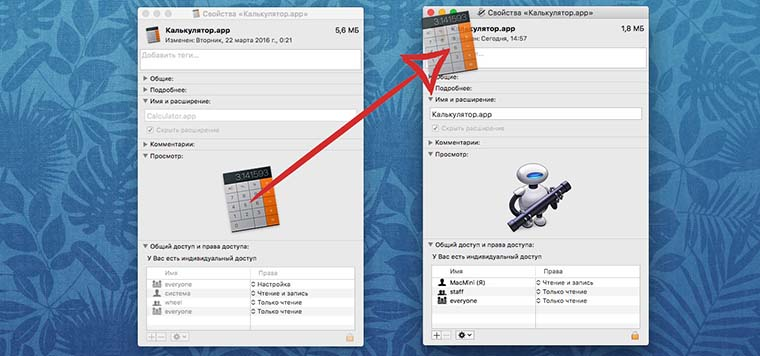 How_duplicate_OSX_Apps_6