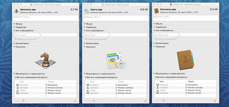 How_duplicate_OSX_Apps_7