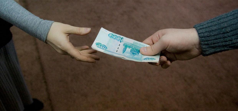 Repaid. История о долгах