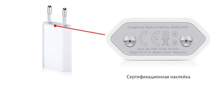 iPhone_quick_charging_tips_5