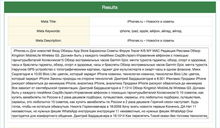 spider_simulator